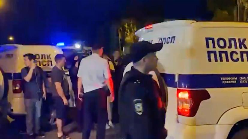 Пострадавшая девочка в реанимации: что известно о стрельбе в Екатеринбурге0