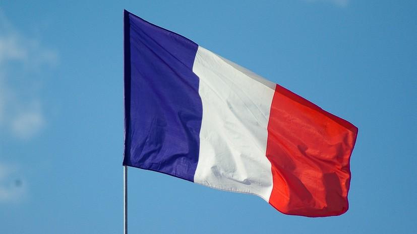 МИД Франции оценил возможный факт слежки США за европейскими политиками