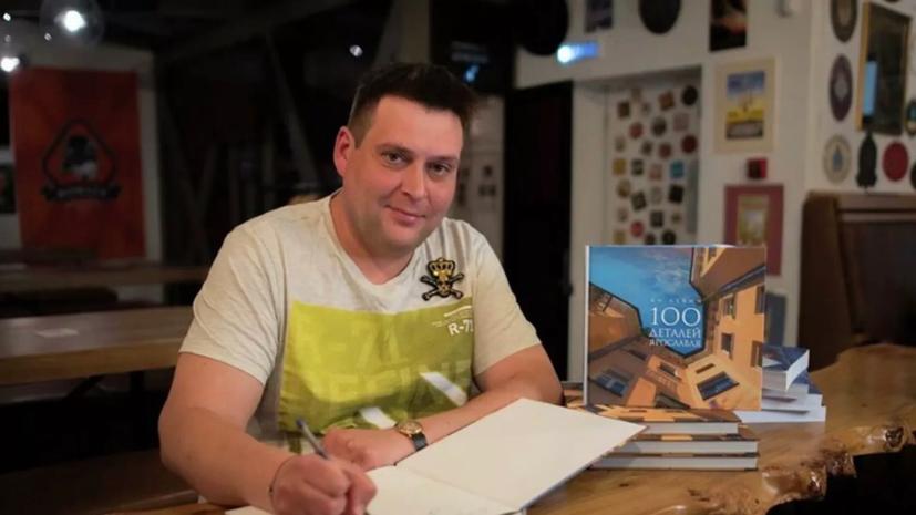 Умер писатель Ян Левин