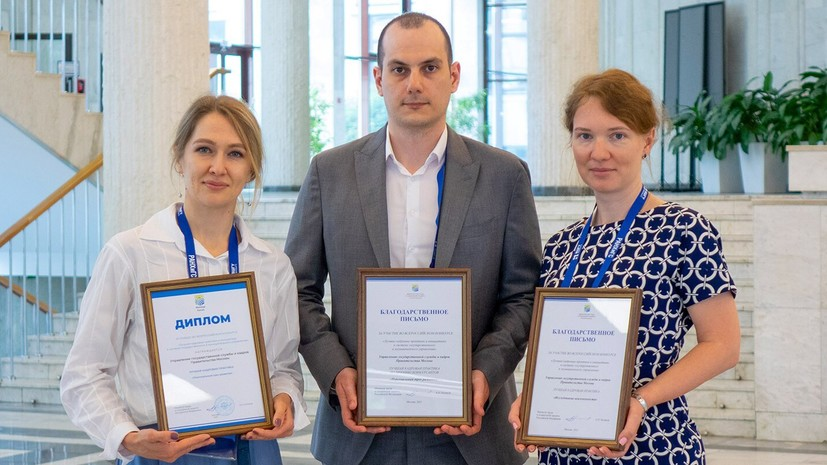 Кадровые проекты Москвы признаны лучшими в системе госуправления