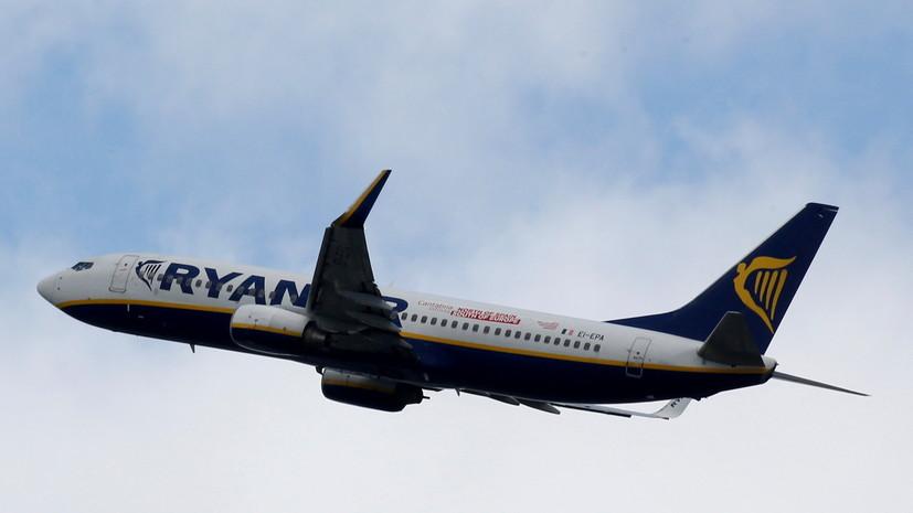 Самолёт Ryanair посадили в Берлине из-за угрозы безопасности