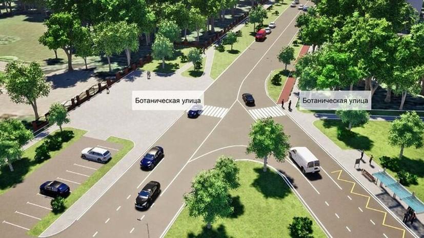 В Москве реконструируют участок Ботанической улицы