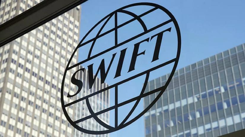 Лавров заявил о подготовке решений на случай отключения России от SWIFT