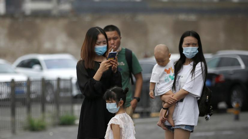 В Китае решили позволить семьям иметь троих детей
