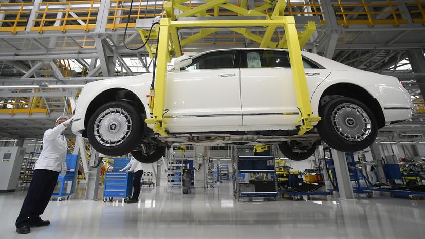 Путин дал старт запуску серийного производства автомобилей Aurus