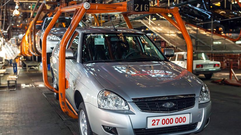 АвтоВАЗ приостанавливает производство некоторых автомобилей на несколько дней