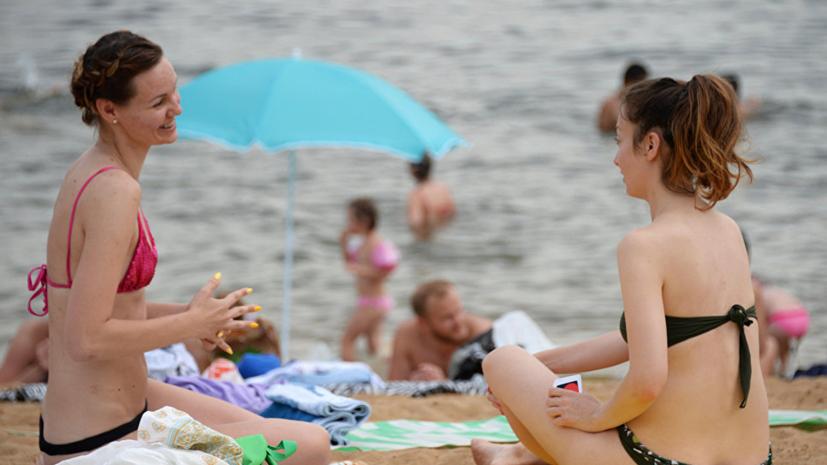 Синоптик рассказал, когда в Москве начнётся «полноценный купальный сезон»
