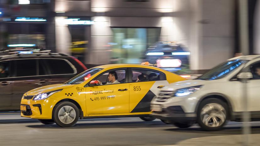 В профсоюзе московских таксистов рассказали, как формируется тариф на такси с детским креслом