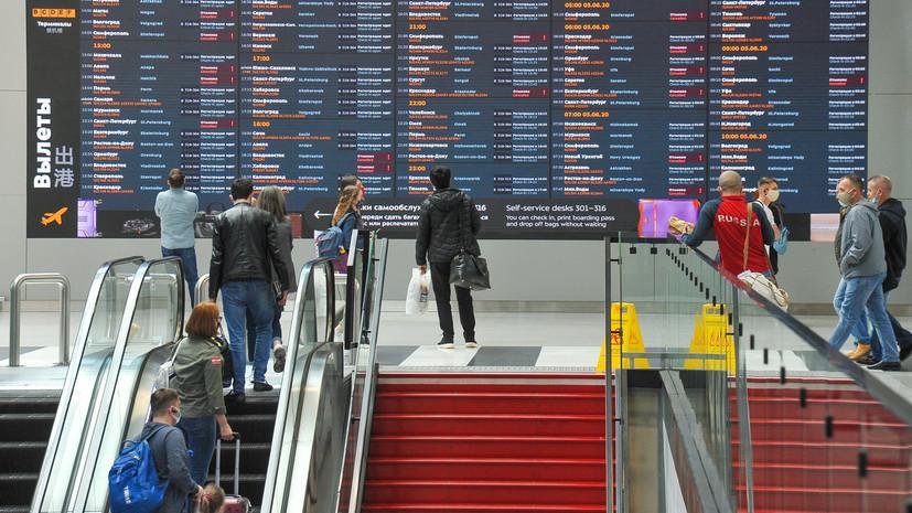 Россия с 10 июня возобновляет авиасообщение с восьмью странами