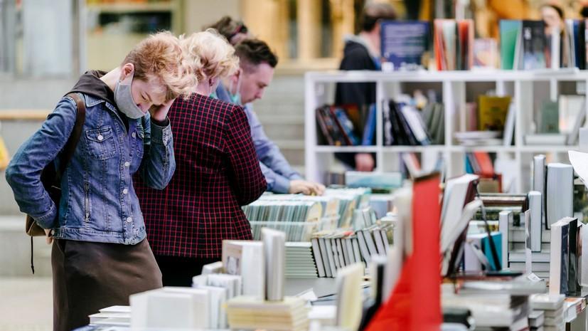 Подведены итоги Международного книжного салона в Петербурге