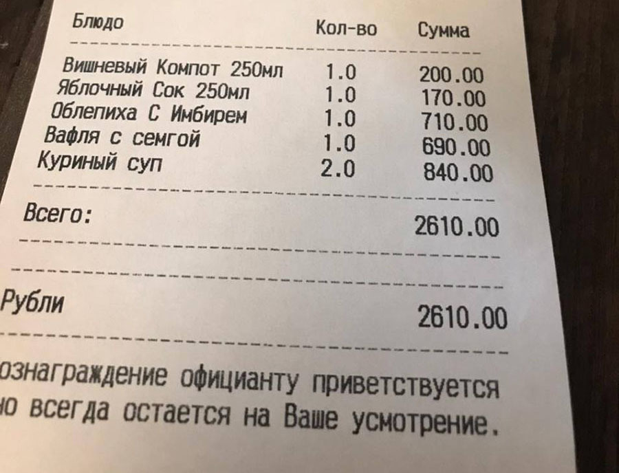 «В Сочи сейчас аншлаг»: как российские курорты справляются с уникальным наплывом туристов в майские праздники1