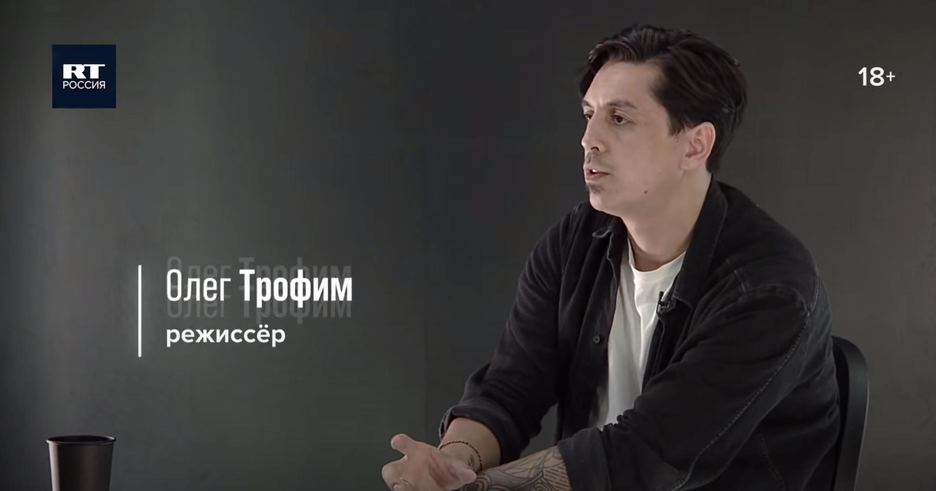 «Был хейт и с той, и с другой стороны»: Олег Трофим — о «Майоре Громе» и готовности к публичности0