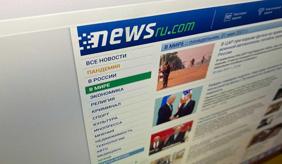 «Читателей мало, затраты большие»: почему закрылся портал Newsru.com3