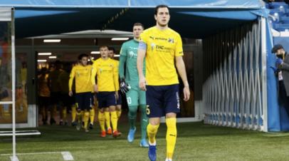 «Ростов» анонсировал важное событие в жизни клуба