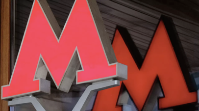 Собянин рассказал о развитии подземного и наземного метро Москвы