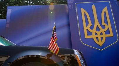 Генералы Украины и США обсудили ситуацию в Донбассе