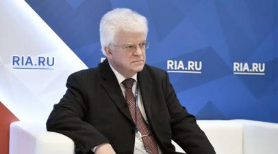 Постпред России разъяснил ЕС ответные санкционные меры Москвы