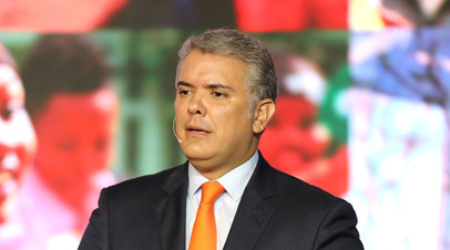 В Колумбии назначен новый министр финансов