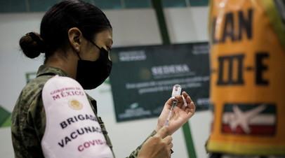 В Мексике началась вакцинация людей старше 50 лет