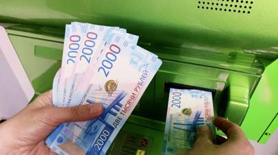 Юристы предупредили о случаях штрафов за досрочное погашение кредитов