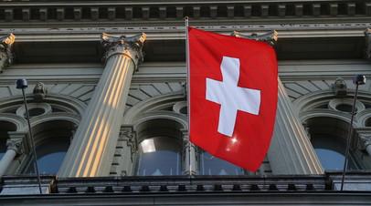 В Тегеране погибла сотрудница посольства Швейцарии