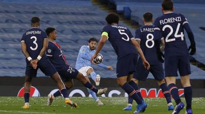 Манчестер Сити впервые в истории вышел в финал Лиги чемпионов
