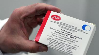 В «Векторе» рассказали об антителах после вакцинации «ЭпиВакКороной»
