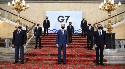 Встреча глав МИД стран G7 в Лондоне, 4 мая 2021 года