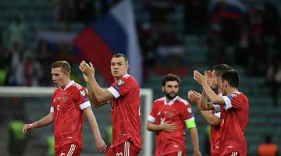 Сборная России проведёт матчи отбора ЧМ-2022 с Хорватией и Мальтой в Москве и Волгограде