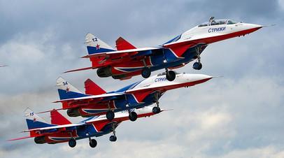 Истребители МиГ-29 пилотажной группы «Стрижи» на форуме «Армия-2020»