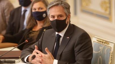 Глава МИД Украины провёл переговоры с Блинкеном