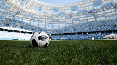 Стала известна программа предматчевых мероприятий финала Кубка России по футболу