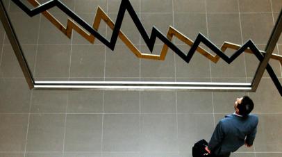 Эксперты назвали сроки нового мирового экономического кризиса
