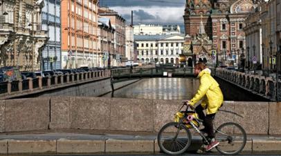 В Петербурге ожидается потепление до 24 С