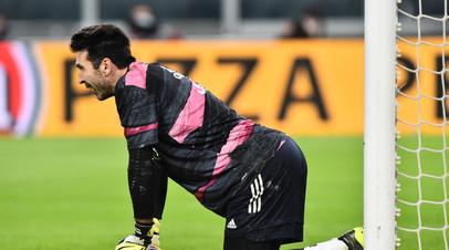 Буффон сообщил об уходе из Ювентуса по окончании сезона