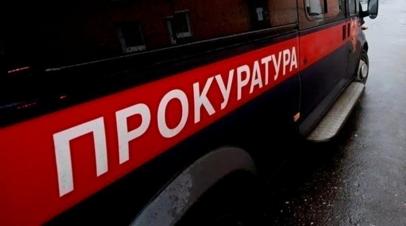 Прокуратура проведёт проверку по факту ДТП в Екатеринбурге с семью пострадавшими