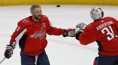 Овечкин оценил свою игру с Бостоном