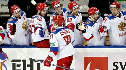 Хоккеисты сборной России в матче с национальной командой Швеции в рамках Еврохоккейтура