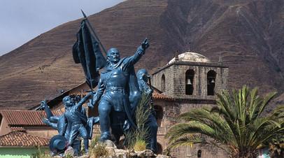 Символ антиколониальной борьбы: какую роль в истории Латинской Америки сыграло восстание Тупака Амару II