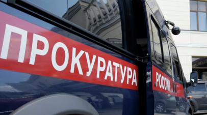 В Калининграде проведут проверку после падения на ребёнка двери в магазине