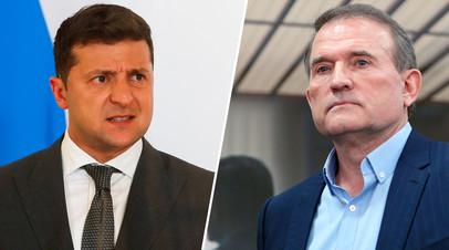 Владимир Зеленский и Виктор Медведчук