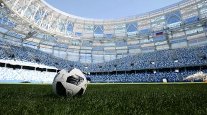 Гендиректор Нижнего Новгорода прокомментировал выход команды в РПЛ