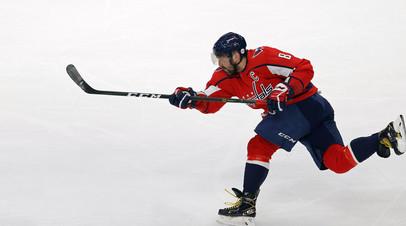Овечкин вышел на третье место по очкам за карьеру в плей-офф НХЛ среди левых нападающих