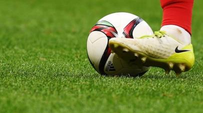 Начало матча «Уфа» — «Арсенал» перенесено
