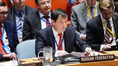 Полянский призвал ОБСЕ отреагировать на притеснение оппозиции на Украине