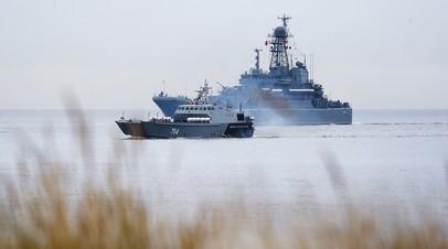 Корабли военно-морского флота РФ