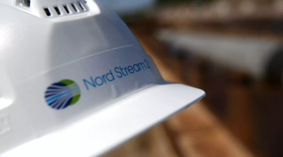 Новак прокомментировал ситуацию с Северным потоком  2