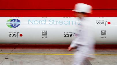 Строительство «Северного потока — 2»