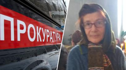 Калужская прокуратура внесла представление выдавшему кредиты недееспособной женщине банку