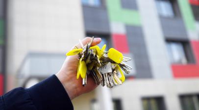 В Москве оценили объём ввода недвижимости в I квартале